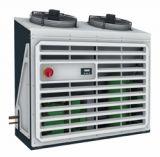 Холодильные машины на базе компрессора «Bitzer»