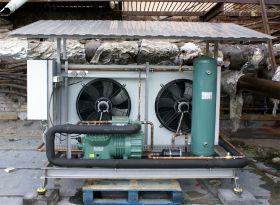 Холодильная машина АККУ 2EC-2.2/44/BLE252B70